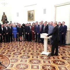 В Кремль пришел управленческий резерв