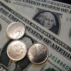 Курс доллара на сегодня, 23 апреля 2019: курс доллара взлетит этим летом — эксперты