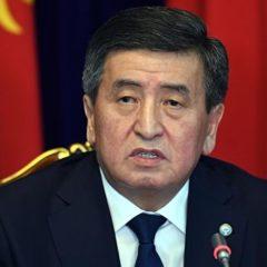 Президент Киргизии заявил, что страна не свернет с демократического курса