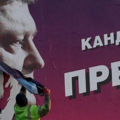 Зеленский и Порошенко сдали анализы на наркотики перед дебатами