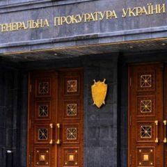 Прокуратура Украины: бандиты не готовили покушение на Зеленского