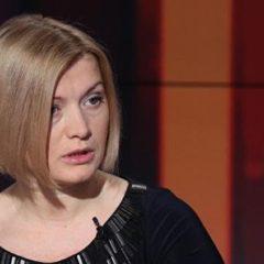 Вице-спикер Рады Геращенко заявила о регулярных угрозах в свой адрес