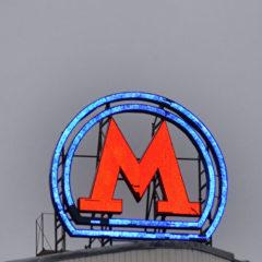 Восемь станций «фиолетовой» ветки метро в Москве закрылись на пять дней