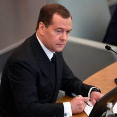 Медведев заявил о передаче Минску предложений по интеграции с Россией