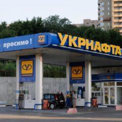 «Укрнафта» заявила о победе над Россией в споре из-за имущества в Крыму