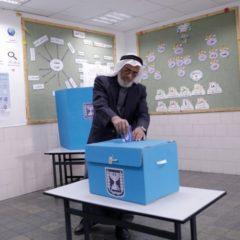 Израильская ЦИК огласила предварительные результаты выборов