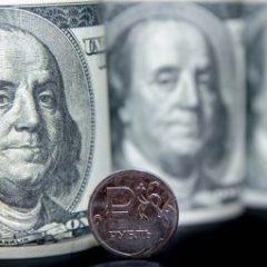 Курс доллара на сегодня, 24 апреля 2019: Сбербанк изменил прогноз по рублю