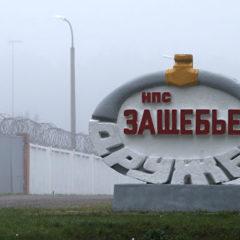«Транснефть» отреагировала на планы Минска остановить нефтепровод «Дружба»