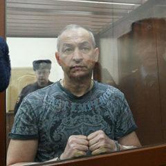 Шестуна перевели в городскую клиническую больницу в Москве