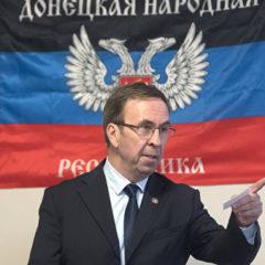Источник сообщил о задержании главы представительства ДНР во Франции