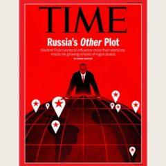 Time поместил на обложку возвышающегося над земным шаром Путина