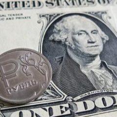 Курс доллара на сегодня, 29 апреля: доллару предрекли проблемы уже 1 мая
