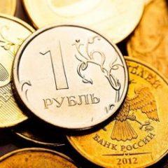 Курс доллара на сегодня, 4 апреля 2019: рубль готовится к обвалу — эксперты