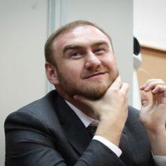 Совфед получил основания для прекращения полномочий Арашукова