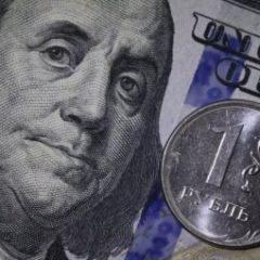 Курс доллара на сегодня, 26 апреля 2019: доллару дали печальный прогноз на конец года