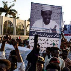 ЦБ Судана заморозил счета распущенных Военным советом органов власти