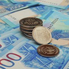 Эксперты: образованные россияне берут больше денег в МФО