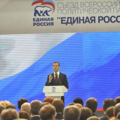 «Единая Россия» проиграла досрочные выборы глав муниципалитетов