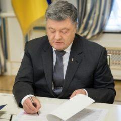 Порошенко использовал документы на имя Кокорина для тайных путешествий