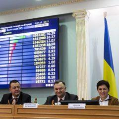 ЦИК Украины отменил регистрацию четырех международных наблюдателей