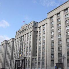Госдума повысила штраф для банков за нарушение антиотмывочного закона