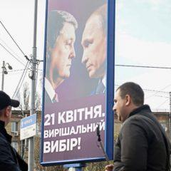 Кремль ответил «мы выбираем Путина» на вопрос о билбордах Порошенко