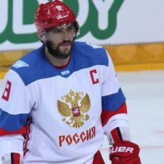 Овечкин присоединился к сборной России на Чешских хоккейных играх