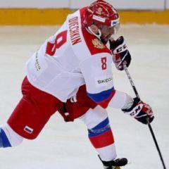 Чехия – Россия. Чешские хоккейные игры. Видео
