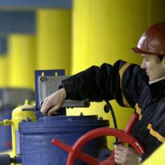 В Киеве назвали объем газа, который может перекрыть долг «Газпрома»