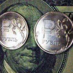 Курс доллара на сегодня, 15 ноября 2019: доллар оторвался от реальности — эксперты