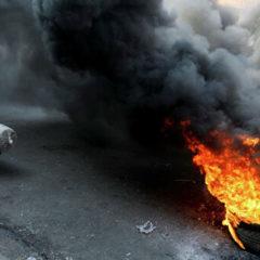 СМИ: в Багдаде около шести человек погибли, 30 ранены при взрыве