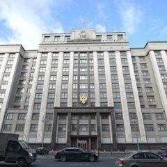 Госдума приняла закон об ответственности экспертов за ложные заключения