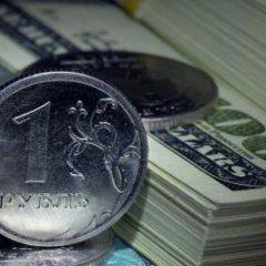 Курс доллара на сегодня, 13 ноября 2019: эксперты рассказали про градус крепости рубля