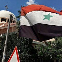 МИД Сирии раскритиковал «слепое подчинение» ЕС политике США
