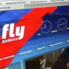 Российские туристы вторые сутки не могут вылететь с Хайнаня в Казань