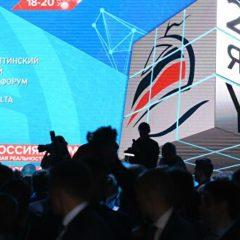 Представителей Кубы пригласили на Ялтинский экономический форум — 2020