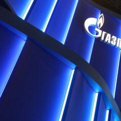 Почти половина акций «Газпрома» оказалась в свободном обращении