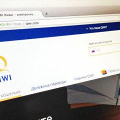 В QIWI сообщили о снижении среднего чека за турпутевки при покупке онлайн
