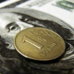 Курс доллара на сегодня, 26 ноября 2019: рубль получит неожиданную поддержку