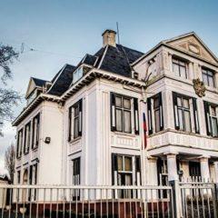 Посольство выяснит, есть ли россияне среди пострадавших в Гааге
