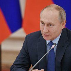 Путин оценил работу детской академии «Солнечный город» в Нальчике