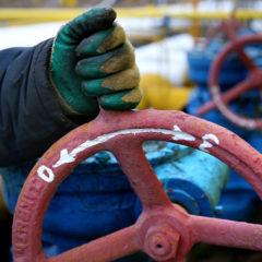 Шведский суд отклонил апелляцию по первой жалобе «Газпрома» в споре с «Нафтогазом»