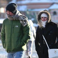 Синоптики рассказали, какая погода ждет москвичей в выходные