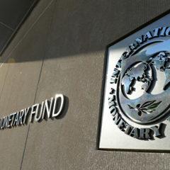 Украина и МВФ договорились по новой программе кредитования