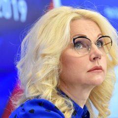 Голикова рассказала, как пройдет индексация маткапитала в новом году