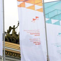 На форуме в Петербурге вручили премии имени Луначарского