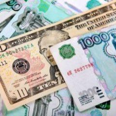 Курс доллара на сегодня, 20 ноября 2019: рубль затаился перед бурей — эксперты