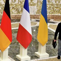 В Кремле прокомментировали информацию о дате встречи «нормандской четверки»