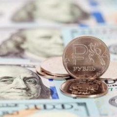 Курс доллара на сегодня, 28 ноября 2019: повторит ли рубль обрушение пятилетней давности