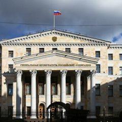 Кипр экстрадировал россиянина, обвиняемого в хищении 150 миллионов рублей